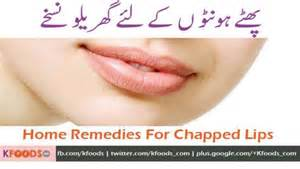 lips pink kese kre picture 18